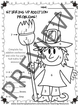 Adding and Subtracting Coloring Worksheets