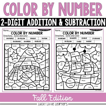 Fall 2 Digit Addition and Subtraction Color by Number No Prep Printables