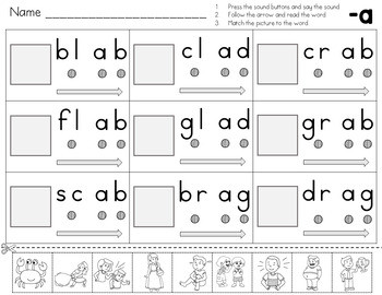 Sound Out CCVC Words Worksheets Distance Learning