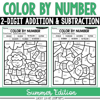 Color Addition and Subtraction Worksheet