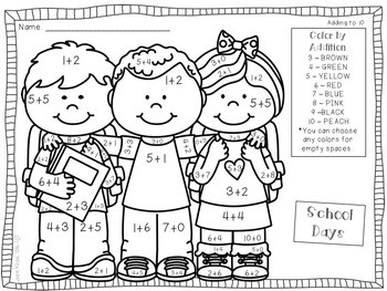 Color Addition and Subtraction Worksheets