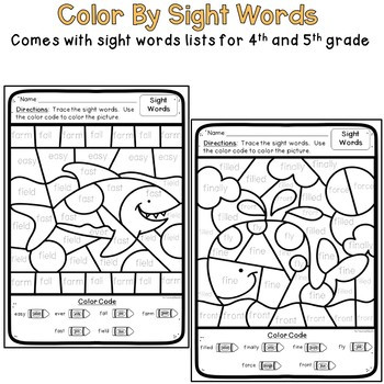 Color by Sight Word Worksheets for 4th and 5th Grade with an Ocean Theme