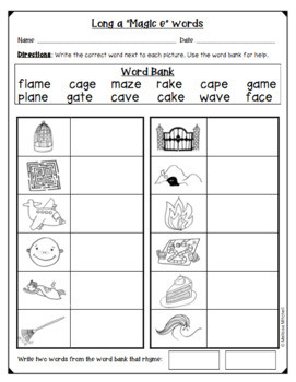 Long Vowel Silent e Worksheets for Word Work DIFFERENTIATED