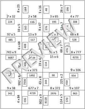 Fourth Grade Multiplication Puzzle Worksheets & Teaching