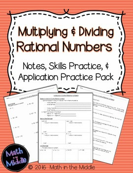 Multiplying Rational Numbers Worksheet Answers