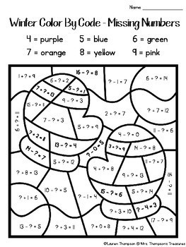 Winter Coloring Pages Color By Code Second Grade