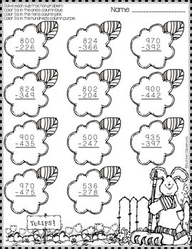 Spring 3 Digit Subtraction with Regrouping Color by Code Printables