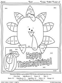 FREEBIE Thanksgiving Seasonal Math Printables Color By The Code Puzzles