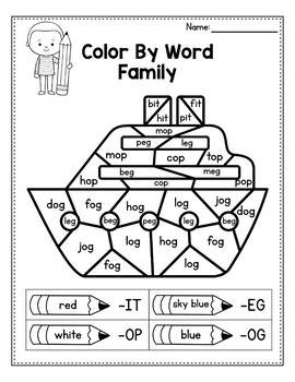 Word Families Kindergarten Word Family Worksheets Color By Word Family